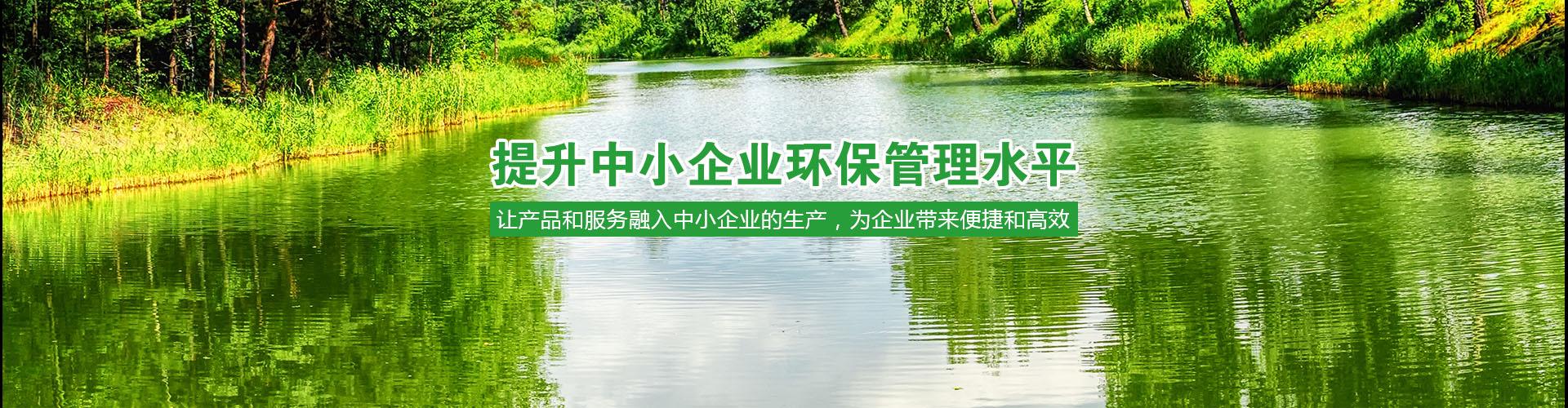 新乡市国环宏博节能环保科技有限公司