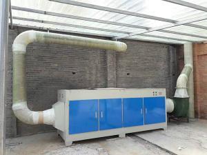 沁阳玻璃钢厂废气处理
